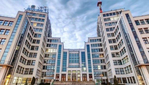 Харків витратить на розвиток туризму 1,3 мільйона гривень