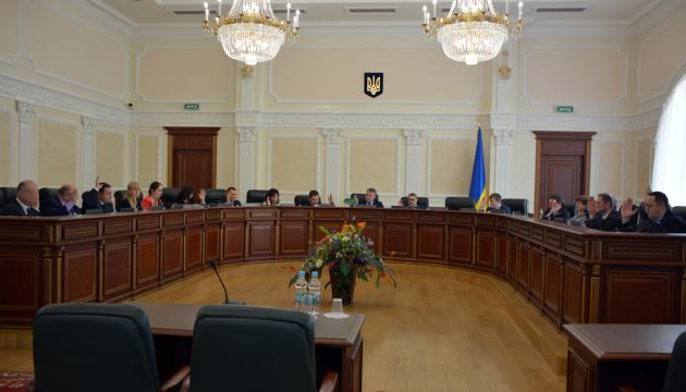 ВСП продлил срок отстранения от должности судьи Новака