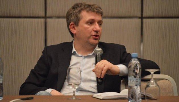 Эксперт Украинского института будущего назвал ключевые тренды-2018