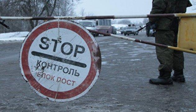 В ОРДЛО боевики запретили выезд бюджетникам - разведка
