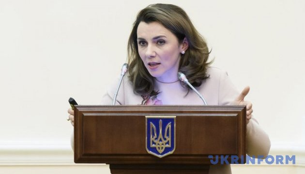 Economic Development Ministry: Ukrainian exporters to benefit from free trade agreement with Israel