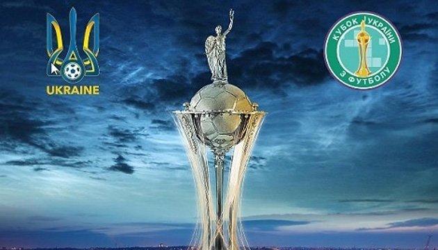 Фінал Кубка України з футболу відбудеться у Дніпрі