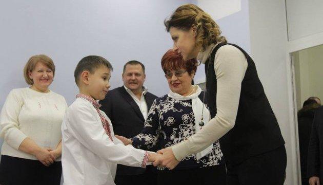 Марина Порошенко анонсировала запуск инклюзивно-ресурсных центров по всей стране