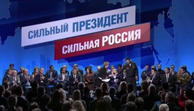 МінТОТ закликає кримчан не голосувати на незаконних виборах президента РФ