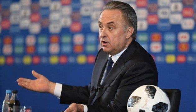 Мутко покинет пост главы оргкомитета чемпионата мира-2018 по футболу