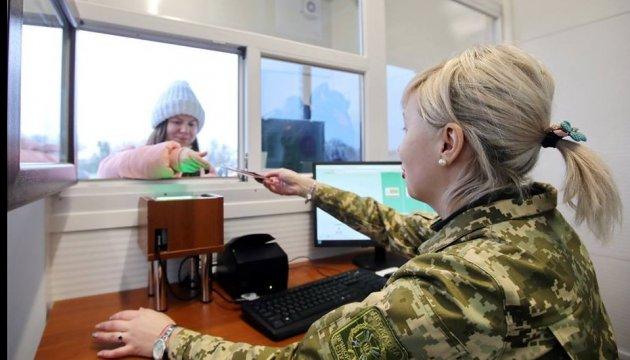 Ежесуточно безвизом с ЕС пользуются от 9 до 12 тысяч украинцев - ГПСУ