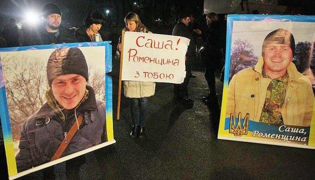 Остаточні цифри: з полону звільнили 73 українців