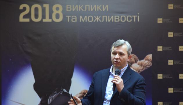 Будет ли кризис в 2019 году в России: прогнозы, мнения экспертов в 2019 году