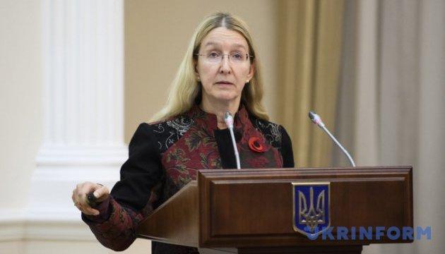 Кір в Україну прийшов з Румунії - Супрун
