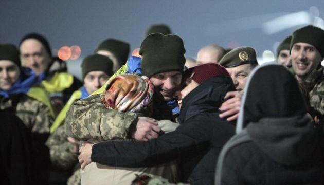 Освобождение заложников из ОРДЛО: Украина анонсировала обмен новыми списками