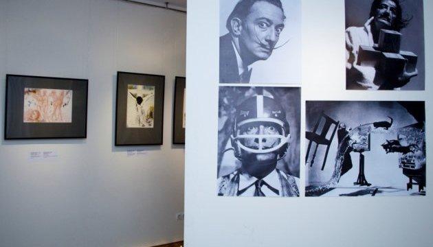 В Днипре впервые в Украине экспонируют уникальные произведения Сальвадора Дали
