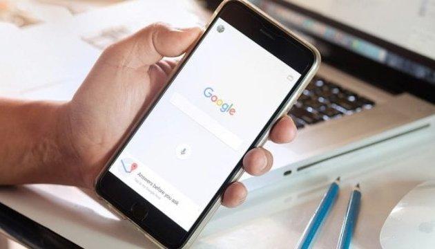 Google оприлюднив топ-запити 2018 року в Україні