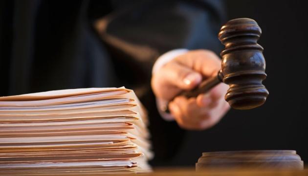Суд призначив керівнику