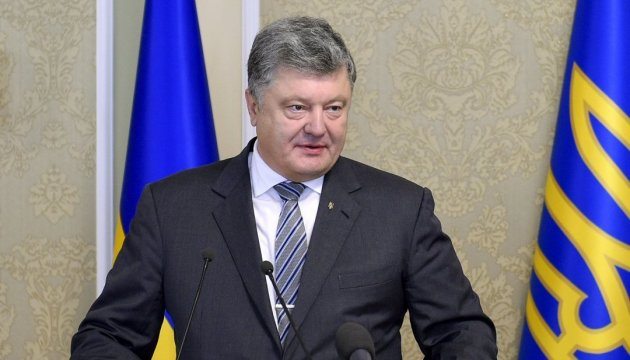 Poroshenko says what he expects from Bulgaria's presidency of EU Council