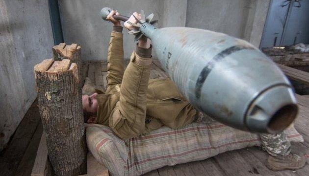Guardian включила знімок з лінії фронту на Донбасі в  рейтинг кращих фото
