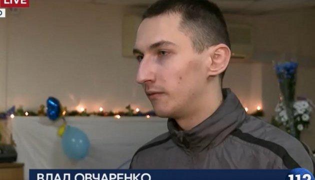 Звільнений за обміном луганчанин Овчаренко: Треба готуватися до нового життя
