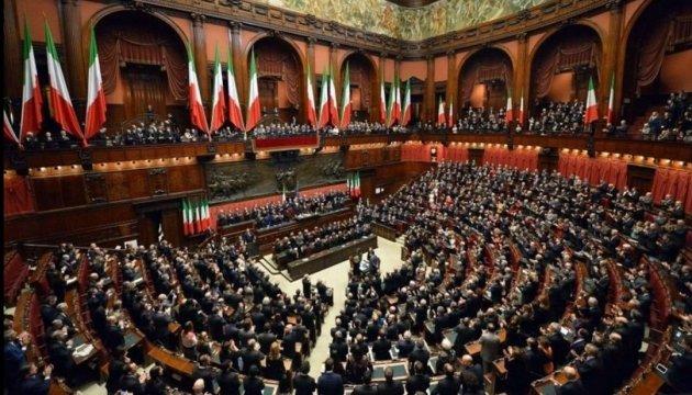 В Італії назвали нову ймовірну дату парламентських виборів - ЗМІ