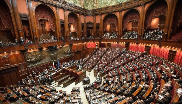В Італії знизили пенсійний вік та ввели базовий дохід для малозабезпечених