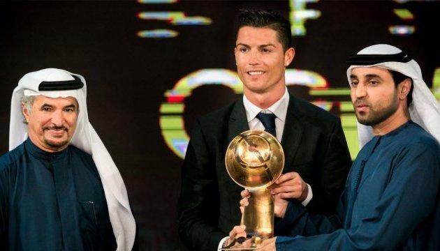 Роналду – кращий гравець року за версією Globe Soccer Awards