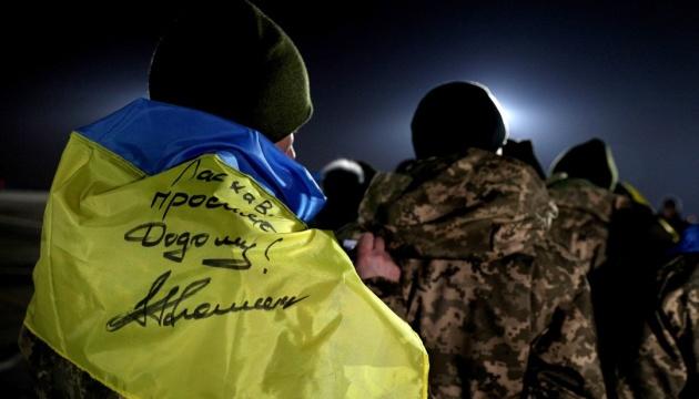 МінТОТ установило виплати 72 українцям, яких Росія незаконно позбавила волі