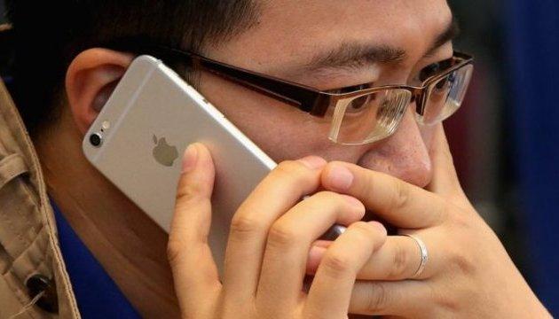 Apple вибачилася за повільні старі iPhone