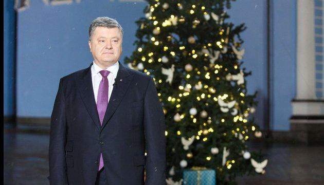 Порошенко в новогоднем поздравлении обратился к Крыму и Добассу: Ваш дом - Украина