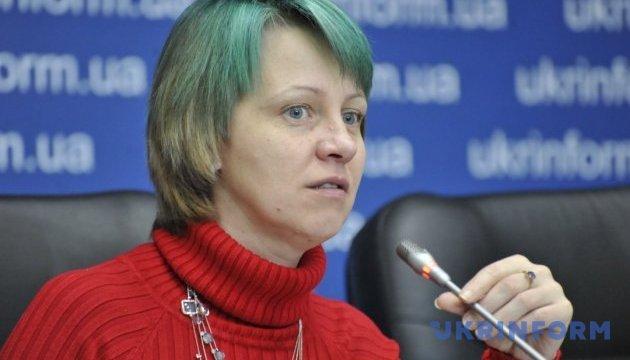 Національна стратегія з прав людини: три міністерства об'єднались для її реалізації