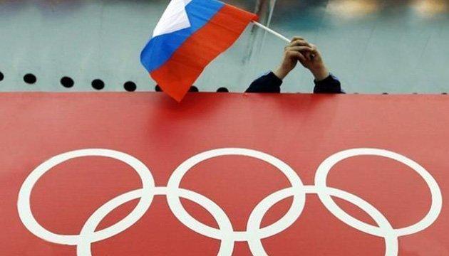 МОК схвалив форму російських спортсменів на Іграх-2018 без триколору і гербу