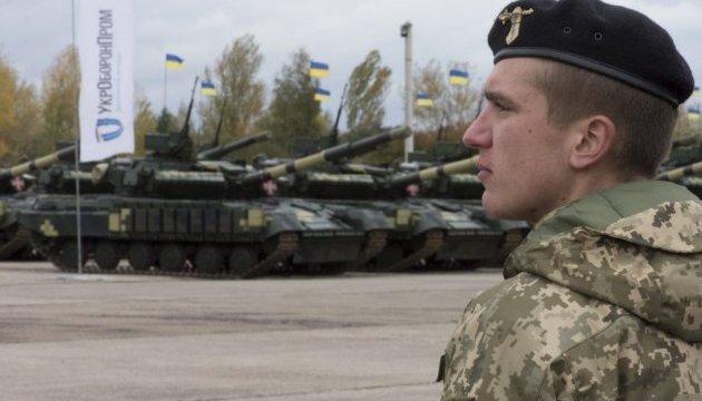Скільки зброї й техніки отримала армія за час АТО - дані Укроборонпрому