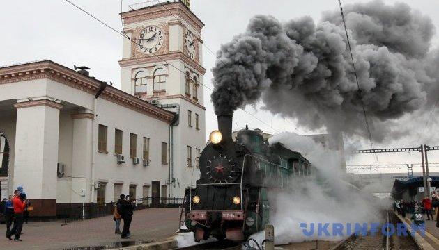 Укрзалізниця призначила святковий ретропоїзд