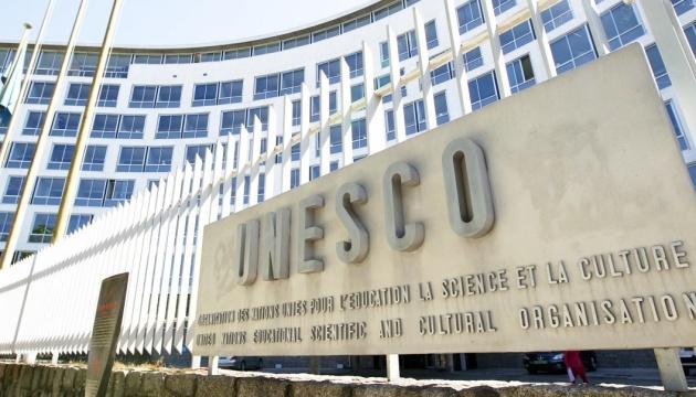 Пам'ятки Харкова можуть поповнити список ЮНЕСКО