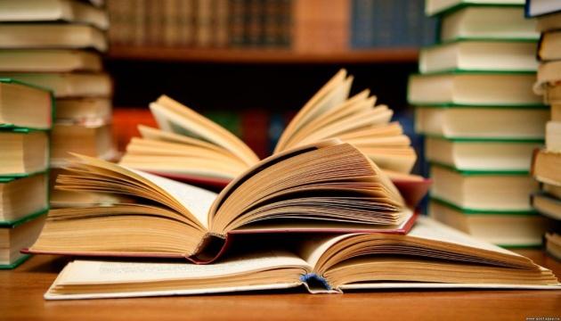 За кордоном іноземними мовами вийшли ще п'ять українських книжок