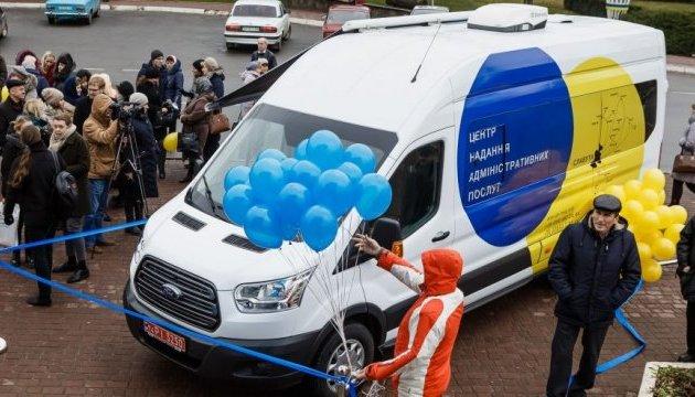 В Хмельницкой области заработал первый в Украине мобильный ЦПАУ