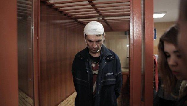 Захоплення харківської Укрпошти: зловмисника арештували на два місяці