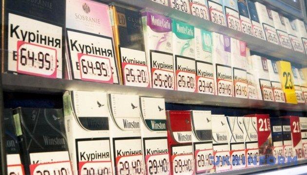 Проєкт щодо справляння акцизного податку при реалізації тютюнових виробів доопрацюють