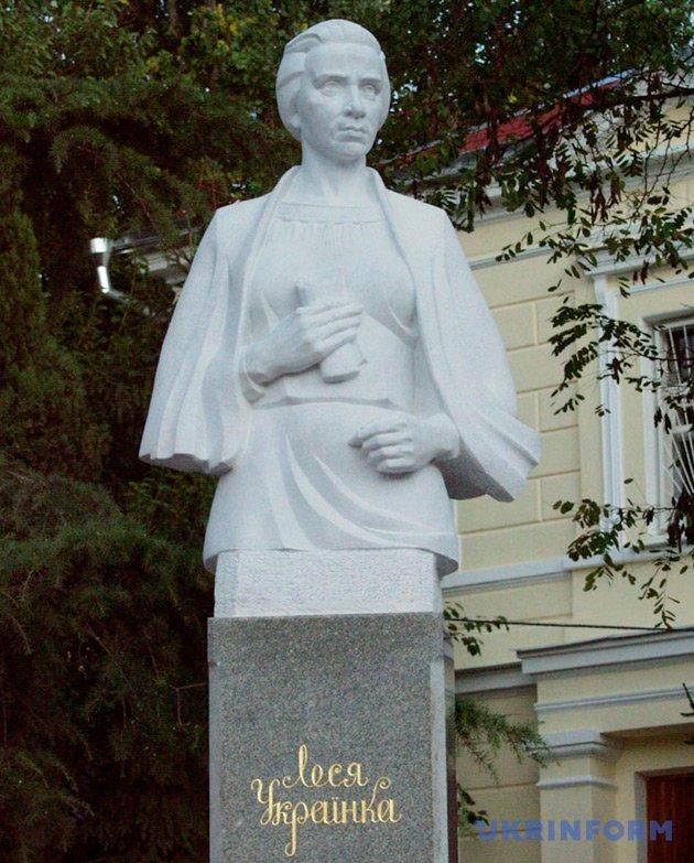 Фото: Владимир Вевдюк
