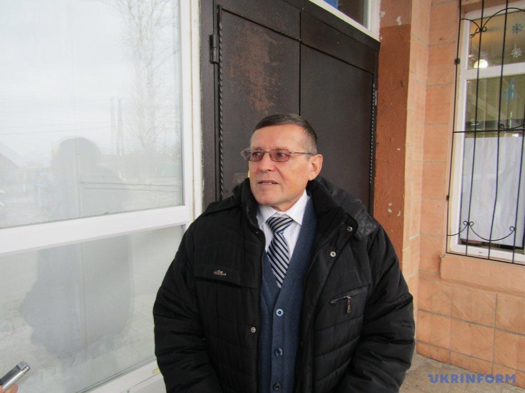 Сергiй Войтенко