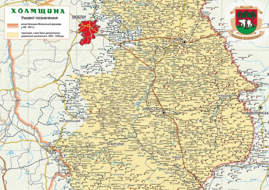 Карта Холмщини