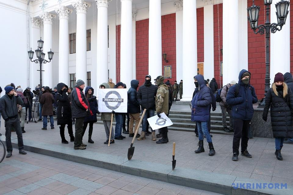 Фото: Ніна Ляшонок / Укрінформ