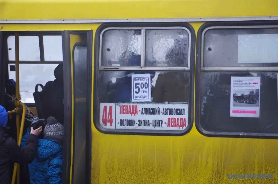 Полтава. Фото: Сергій Пустовіт / Укрінформ