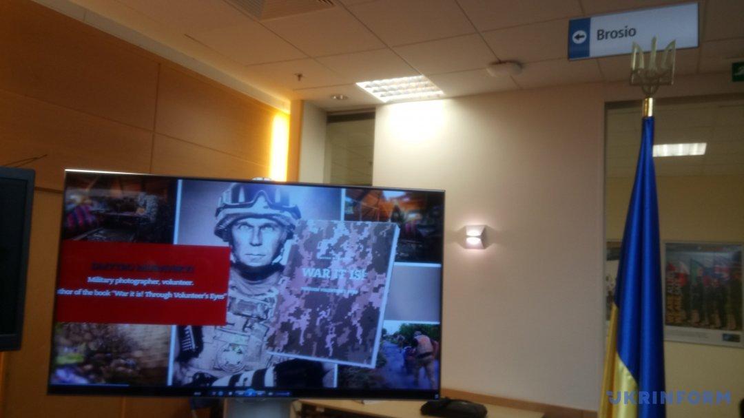 Вруководстве ВСУ поведали оходе реформирования украинской армии