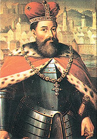 Князь Лев Данилович