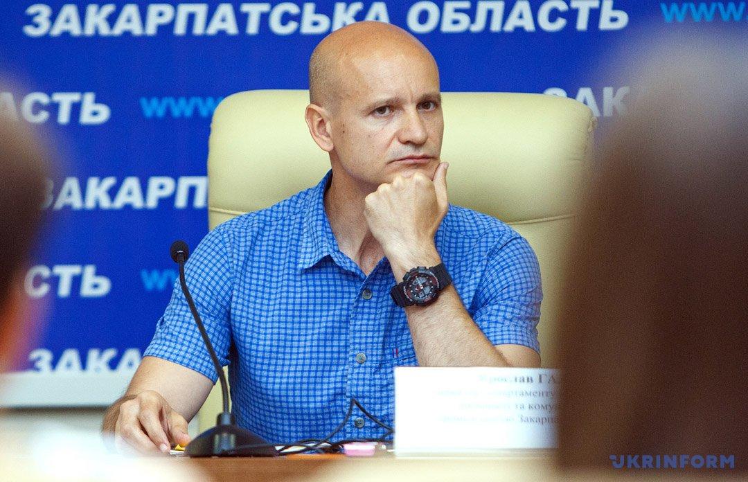 Ярослав Галас