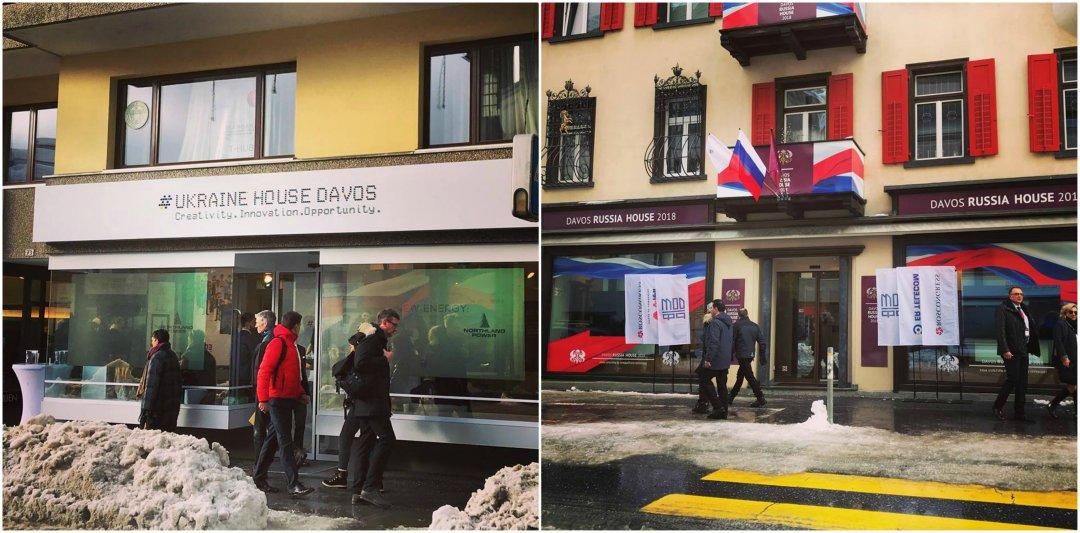 Український і російські доми в Давосі // Фото з ФБ сторінки Анастасії Слєпцової