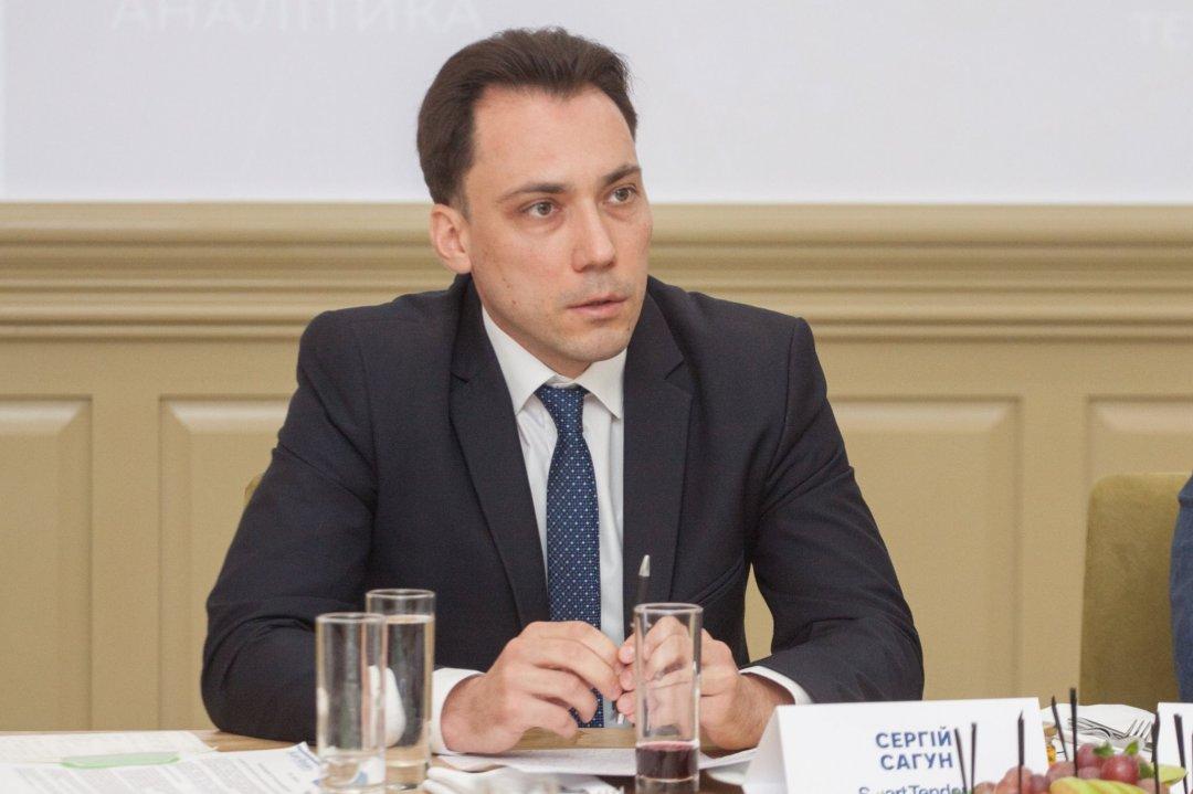 Сергій Сагун