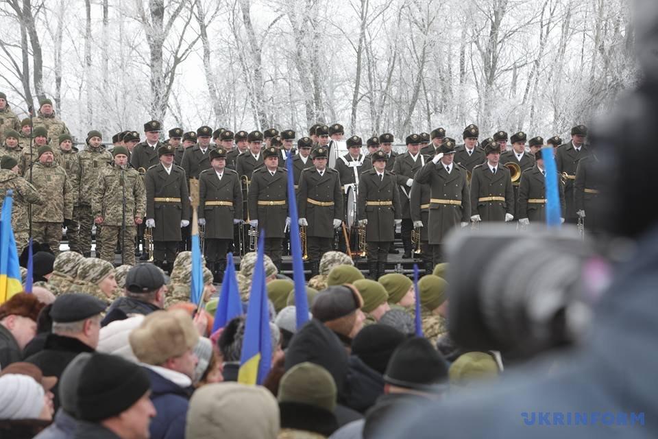Вшанування пам'яті Героїв Крут / Фото: Любімов Євген. Укрінформ