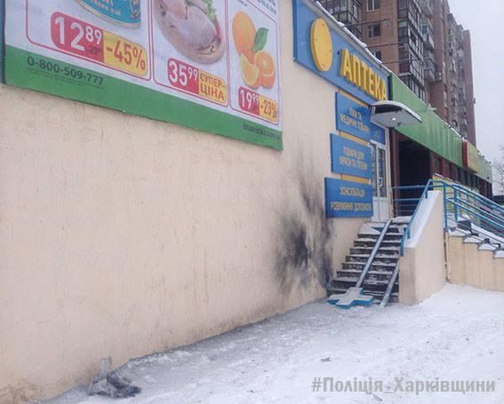 УХаркові через вибух біля магазину госпіталізовані жінка і дитина— поліція