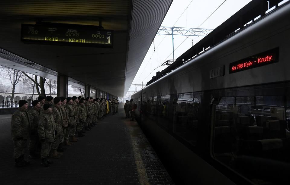 «Потяг єднання» Інтерсіті+ по маршруту Київ-Крути-Київ відправився о 8:40 28 січня