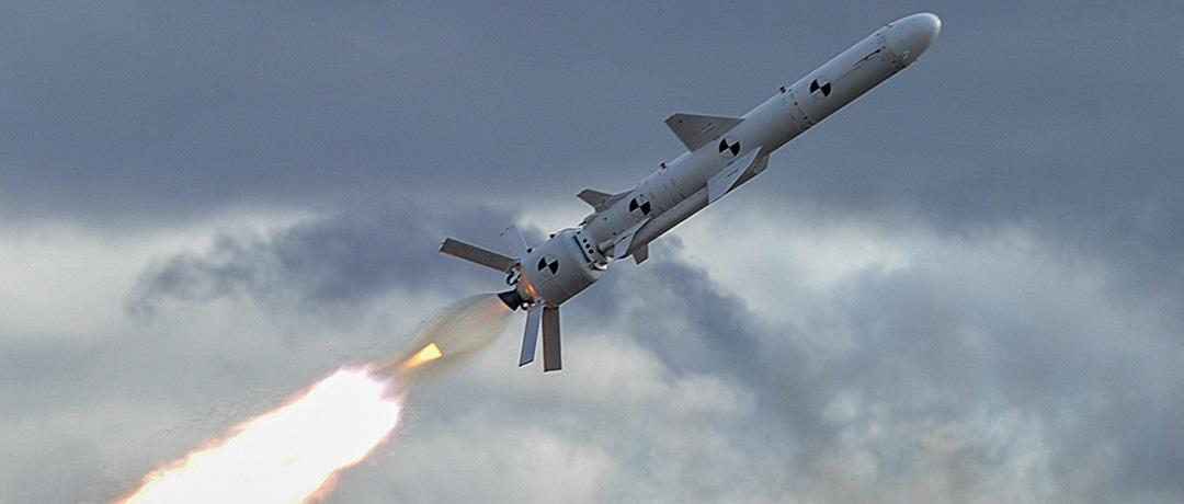 Українська крилата протикорабельна ракета