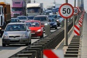 Вступили в силу изменения в правила дорожного движения